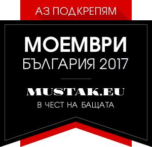 moemvri-2017