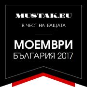 moemvri-small-2017