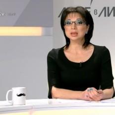 Цветанка Ризова отбеляза Моември в предаването си Лице в лице